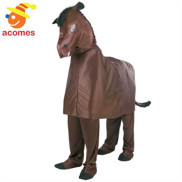 馬 2人用 ウマ コスチューム 演劇 うま 舞台 衣装 ハロウィン イベント パーティー