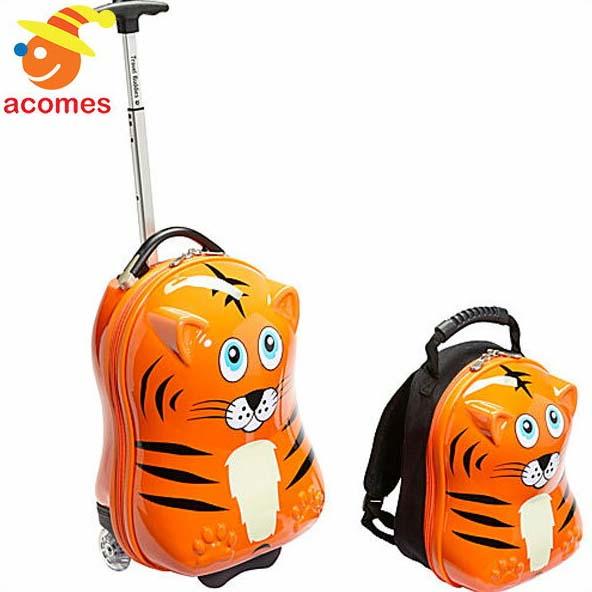 子供用 旅行 かばん タイガー キャリーバッグ & リュックサック セット スーツケース