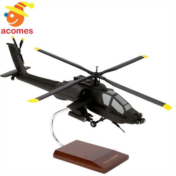 ボーイング AH 64 アパッチ ロングボウ 1/32 スケール マスタークラフト コレクション 模型