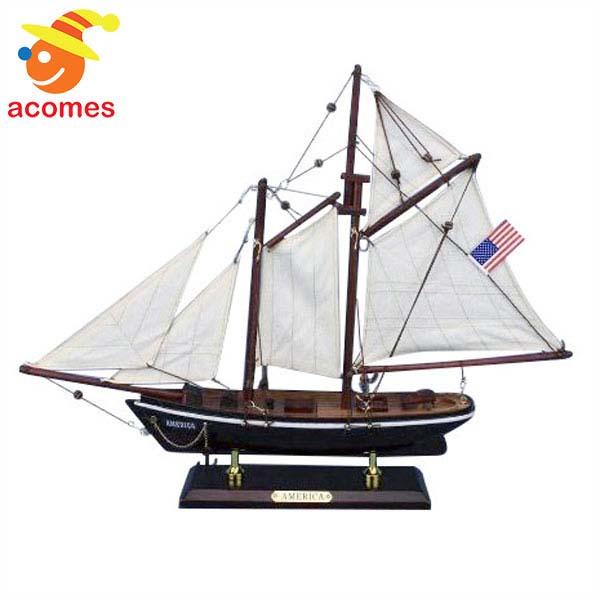 木製 帆船 模型 アメリカ 40cm クルーザー メガヨット ヨット 模型 飾り デコレーション ハンプトンノーティカル
