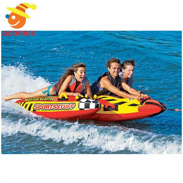 スポーツストラップ 牽引 マスターブラスター 水上 遊具 湖 海 川 船 ボート