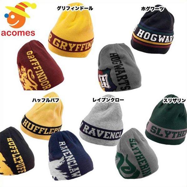 7970a3791 Harry Potter goods reversible knit hat hat cap beanie
