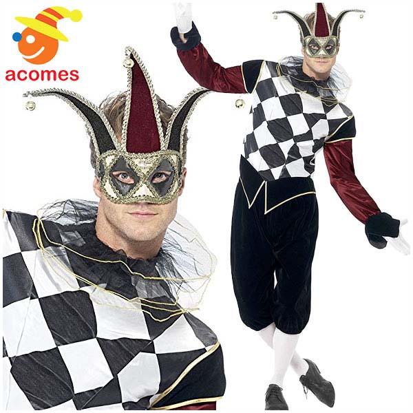 ゴシック ベネチア ハーレクイン 大人 男性用 ハロウィン 衣装 イベント パーティー ピエロ