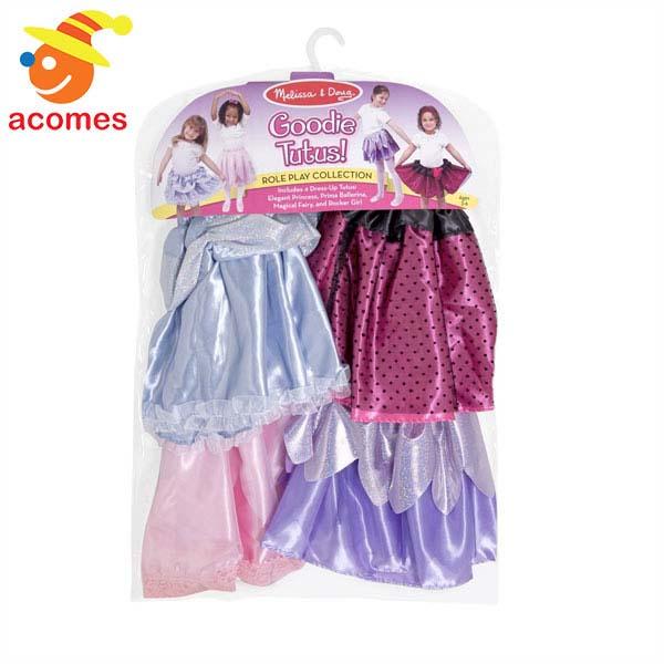 ごっこ 遊び 子供 スカート 4着 セット メリッサ&ダグ お姫様 コスプレ ドレスアップ おしゃれ