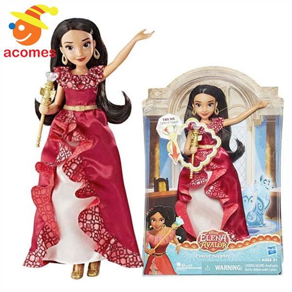 アバローのプリンセス エレナ 人形 サウンド&ライト パワー セプター ドール ディズニー おもちゃ
