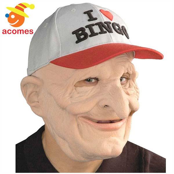 マスク 老人 大人用 おじいさん 帽子 ニヤニヤ じーさん 爺 じーちゃん ジョーク グッズ 変装 ハロウィン イベント パーティー