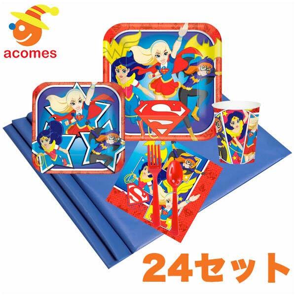 DC コミックス スーパー ヒーロー ガールズ 24人用 ゲスト パーティー セット 子供 誕生日 イベント 使い捨て 食器 非常用