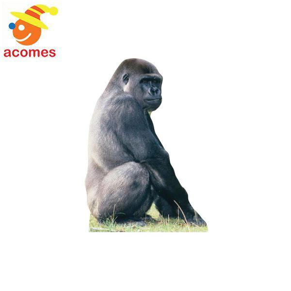 ゴリラ 等身大 パネル リアル 動物 立て 看板 動物園 イベント 飾り