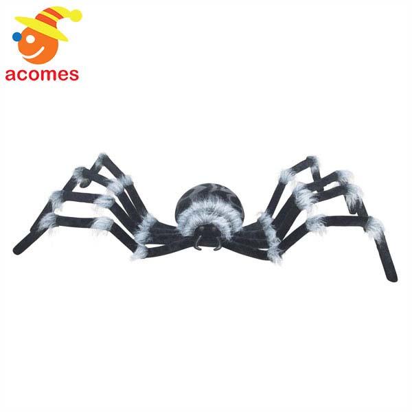 飾り クモ スパイダー 装飾 蜘蛛 デコレーション 15cm