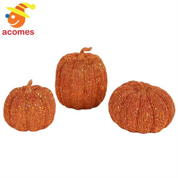飾り かぼちゃ パンプキン 装飾 デコレーション 3セット