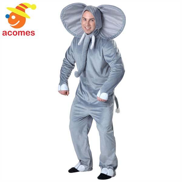 ゾウ コスプレ 大人用 コスチューム ハロウィン 衣装 動物 着ぐるみ イベント パーティー 象