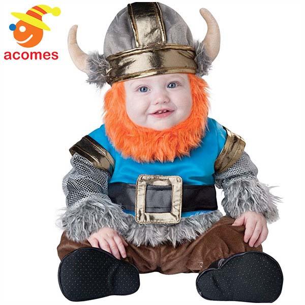 バイキング コスプレ 赤ちゃん 幼児 子供 コスチューム 海賊 ハロウィン ヴァイキング ベビー 衣装 仮装 イベント パーティー 記念写真
