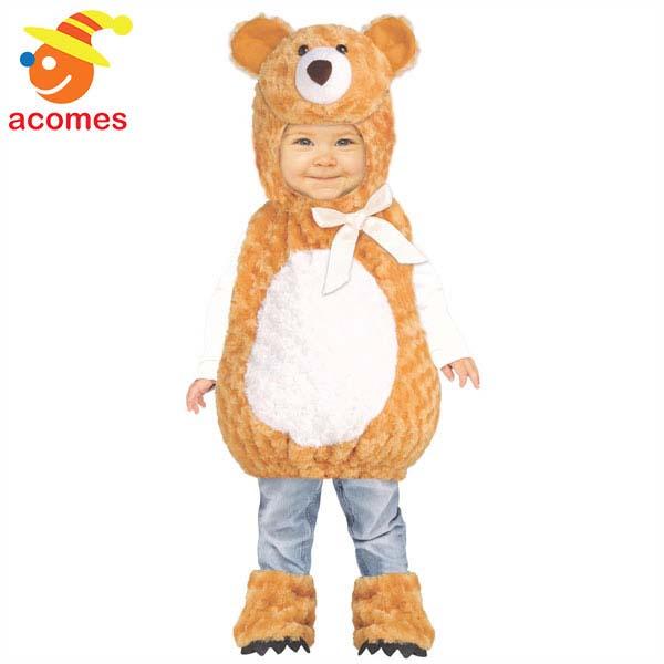 テディベア 幼児 子供 コスチューム クマ ハロウィン 衣装 着ぐるみ イベント パーティー