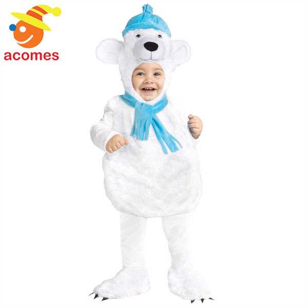 シロクマ 幼児 子供 コスチューム 白クマ ハロウィン 衣装 着ぐるみ イベント パーティー