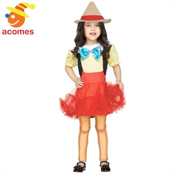 ピノキオ コスプレ 幼児 子供 コスチューム 女の子 ハロウィン 衣装 イベント パーティー