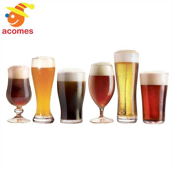 ビール グラス コップ リュミナルク アソート 6セット アメリカ製