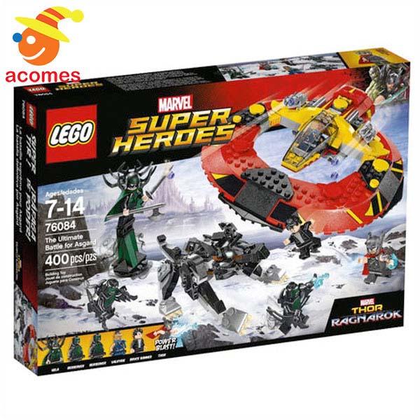 レゴ マイティ ソー バトルロイヤル アスガルド 究極の戦い LEGO