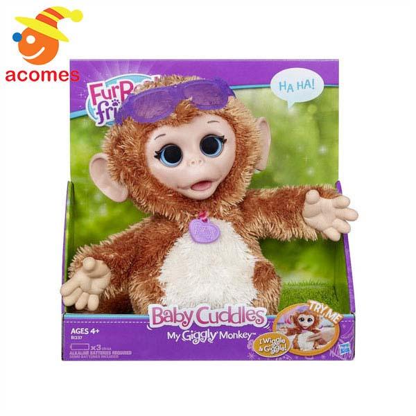 ロボット ぬいぐるみ ペット サル モンキー 動物 子供 おもちゃ FurReal