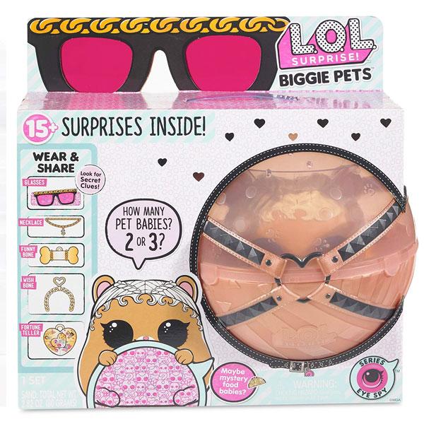 L.O.L. サプライズ! ビギー ペット MC ハミー クリスマス プレゼント 誕生日 ギフト おもちゃ 人形 lolサプライズ 通常便は送料無料