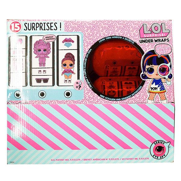 L.O.L. サプライズ! イノベーション シリーズ 4ウェイブ 1 アンダーラップ ドール ディスプレイ ケース 12 フルセット プレゼント 誕生日 ギフト おもちゃ 人形 lolサプライズ 通常便は送料無料