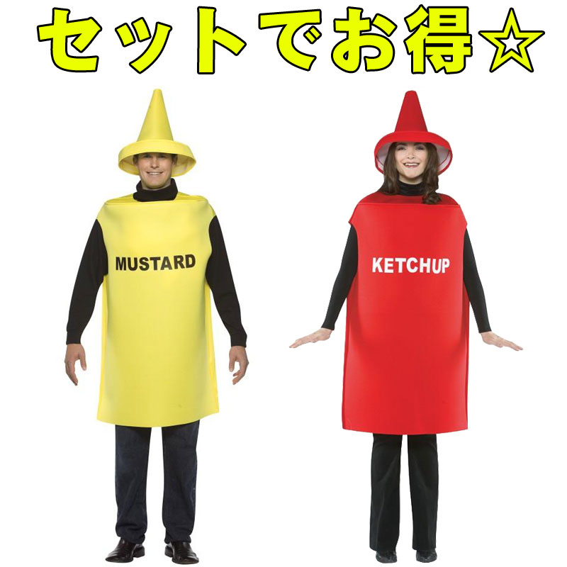 5f23beee442 The costume pair set couple mustard ketchup adult group of 2 man and woman  disguise that an interesting costume play is interesting