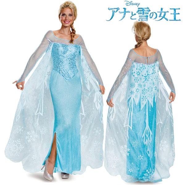 エルサ 仮装 コスプレ ハロウィン ディズニー ドレス 大人 アナと雪の女王 女性用 プリンセス コスチューム