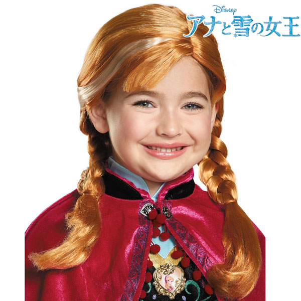 アナと雪の女王 アナ ウィッグ かつら 女の子 子供用 ディズニー プリンセス ハロウィン 仮装 コスプレ
