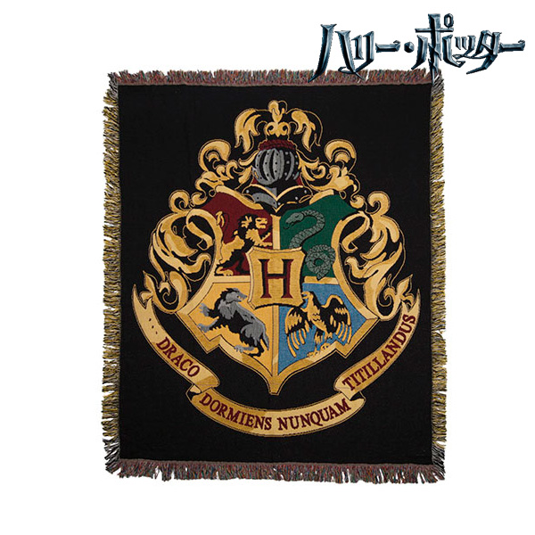 【USユニバーサルスタジオ限定】 ハリーポッター ホグワーツ 紋章 織物 飾り 掛け布 タペストリー マルチ クロス