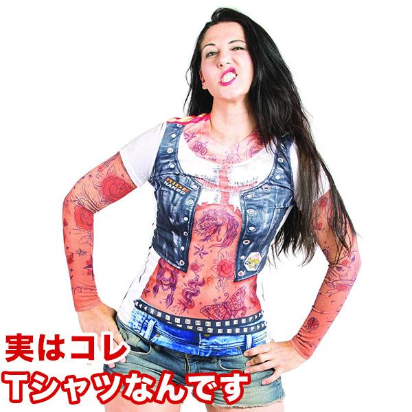 ハロウィン おもしろ Tシャツ コスプレ おもしろい コスチューム Faux Real レディース タトゥーの入ったワイルドな女性