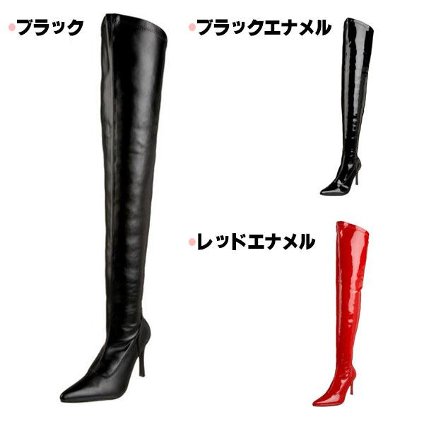 新生活 レディース 靴 大きいサイズ もある ハロウィン雑貨/グッズ プリーザー社製ブーツ 全3色展開