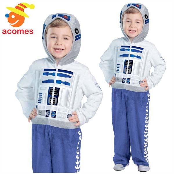 スターウォーズ R2D2 幼児用 コスチューム ロボット ハロウィン コスプレ 衣装 映画
