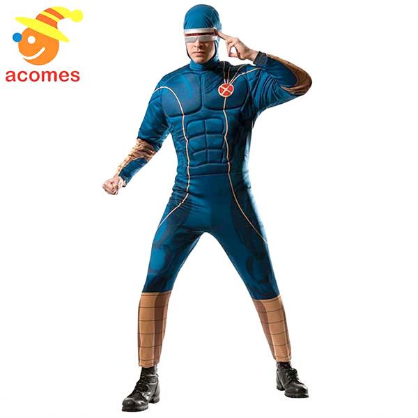 X-MEN X-メン サイクロプス コスプレ コスチューム 大人 男性用 映画 キャラクター アメコミ ヒーロー マーベル 仮装 衣装