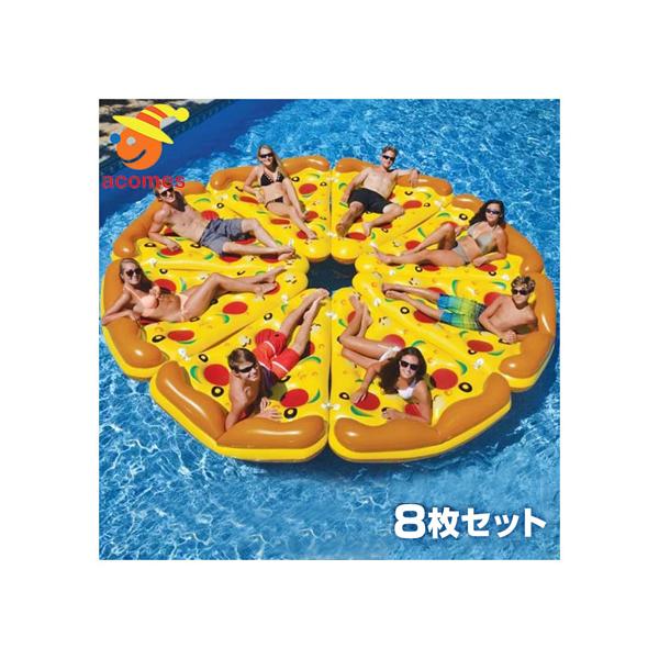 めざましテレビ ピザ 浮き輪 セット ホール 8枚 ドリンクホルダー おもしろい ビーチ プール 海 フロート ボート 大きい 大人 グッズ インスタ
