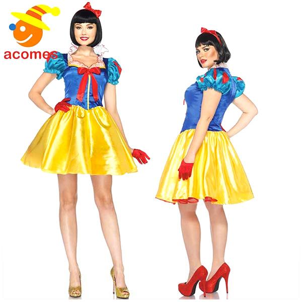 白雪姫 コスプレ 大人用 コスチューム ディズニープリンセス ハロウィン 仮装