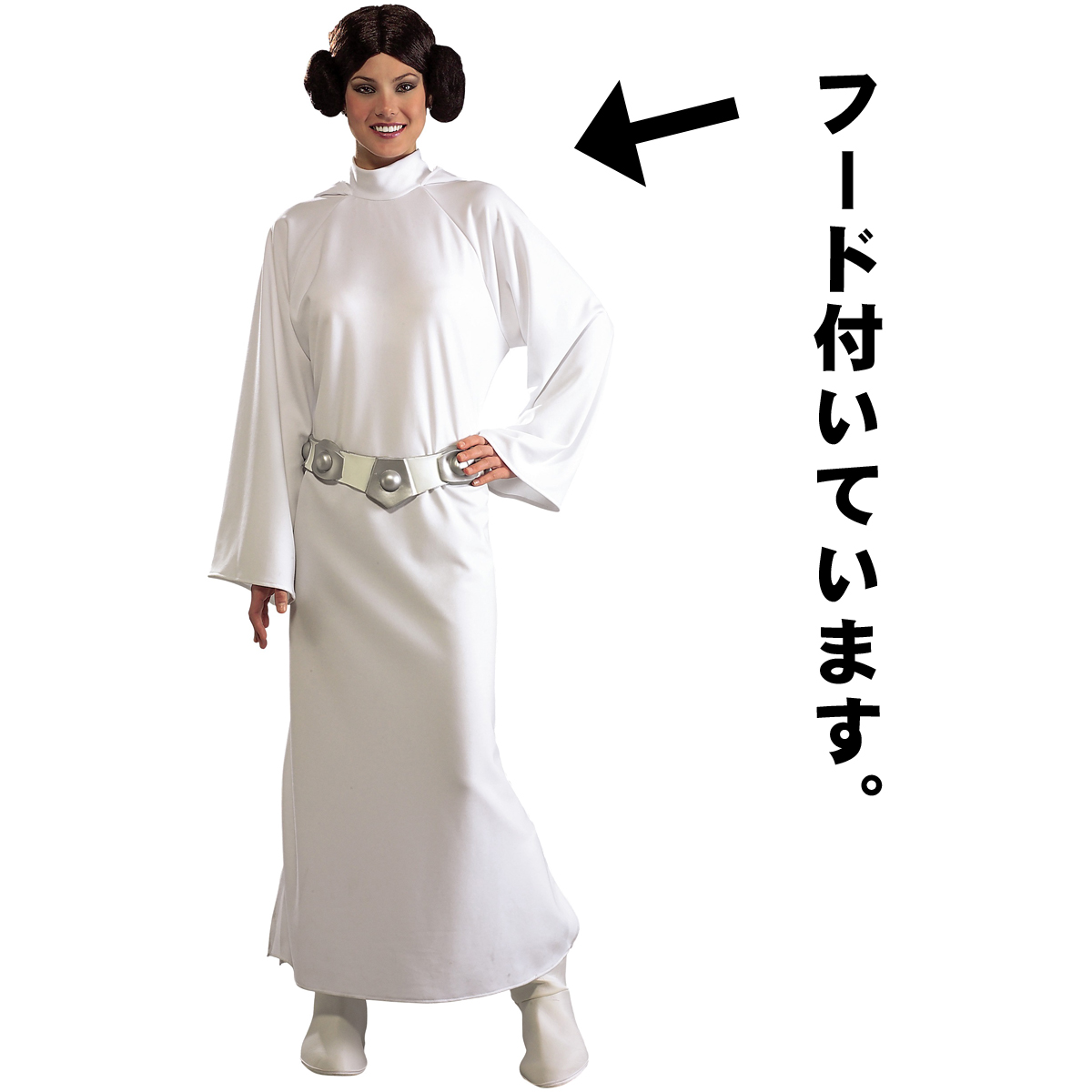 レイア姫 コスチューム スターウォーズ コスプレ ルービーズ 大人 女性 プリンセス・レイア 衣装 服 海外 映画 キャラクター 仮装