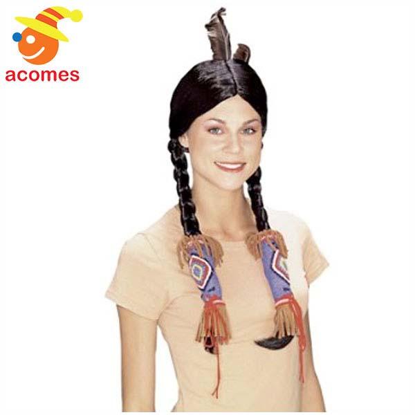 インディアン コスプレ ウィッグ 大人 黒 三つ編み かつら ハロウィン ネイティブ アメリカン コスチューム イベント パーティー