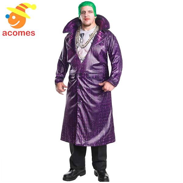 スーサイドスクワッド コスプレ ジョーカー 大きい サイズ 大人 ハロウィン 衣装 コスチューム イベント パーティー