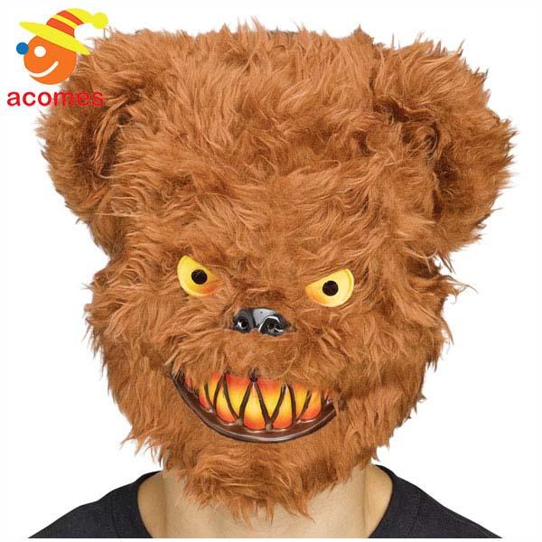 マスク ハロウィン キラー ベアー コスプレ 大人用 マスク ゲーム イベント パーティー