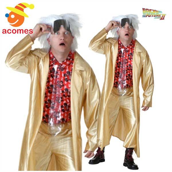 バックトゥザフューチャー ドク コスプレ 大人用 ハロウィン 衣装 イベント パーティー エメット ブラウン博士 2015