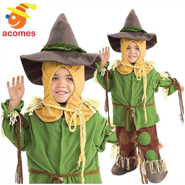 オズの魔法使い 子供 衣装 かかし ハロウィン 幼児用 コスプレ コスチューム イベント パーティー