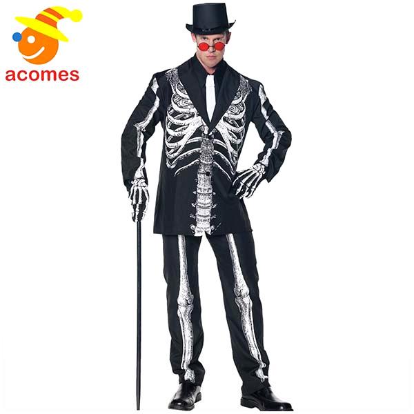 骸骨 ガイコツ コスプレ コスチューム スケルトン スーツ 衣装 仮装 男性用 ボーンダディ