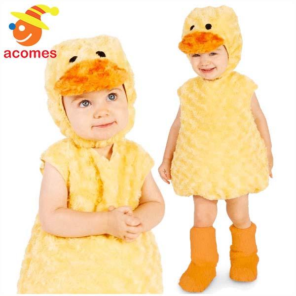 アヒル 動物 コスプレ 衣装 ハロウィン 幼児用 黄色い あひる コスチューム イベント パーティー 可愛い 着ぐるみ ダック
