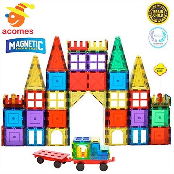マグネティック スティック マグネット おもちゃ 磁石 積み木 120 パーツ 知育 玩具 ギフト プレゼント クリスマス お年賀 誕生日