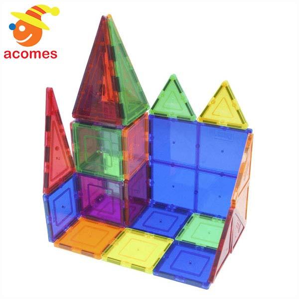 ピカソスタイル マグネット おもちゃ 磁石 積み木 100 パーツ 知育 玩具 ギフト プレゼント クリスマス お年賀 誕生日