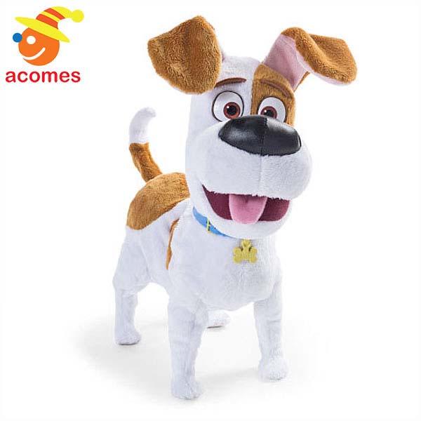 ペット マックス しゃべる 英語 動く 犬 おもちゃ ぬいぐるみ クリスマス 誕生日 ギフト プレゼント イヌ 年賀状 戌年