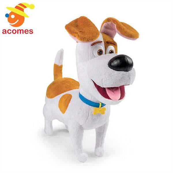 ペット マックス しゃべる 英語 犬 ぬいぐるみ おもちゃ クリスマス 誕生日 ギフト プレゼント イヌ 年賀状 戌年