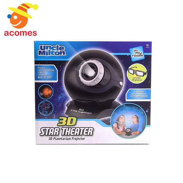 科学・教育おもちゃ 子供 英語 教材 サイエンス トイ 家庭用 プラネタリウム 3D 自由研究 キット
