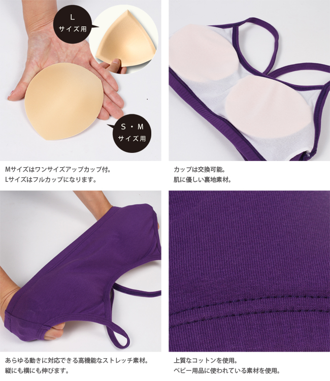 """◆? s attention to similar products! """"Different dough thickness and bust up cups ★ wallet-friendly ♪ original ★ domestic and genuine made by LADUSA! Cotton material, soft or sports bra"""