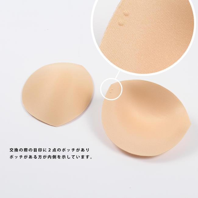◆바꿔 붙여 용버스트 업 컵