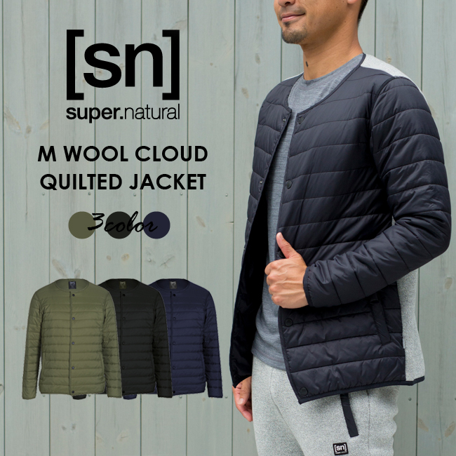 【[sn]super.natural/エスエヌ/スーパーナチュラル】M WOOL CLOUD QUILTED JACKET SNM006930【sn1610】【SALE品】【返品交換対象外】